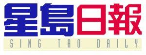 st-logo-4c-1